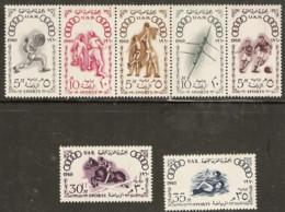 U A R  1960  SG 640-6  Rome Olympics  Unmounted Mint - Ete 1960: Rome