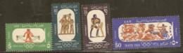 U A R  1964  SG 820-3  Tokyo   Olympics  Unmounted Mint - Summer 1964: Tokyo