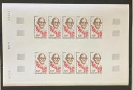 Sheet Of Stamps Mahatma Gandhi Mali 1978 Imperf. - Hindoeïsme