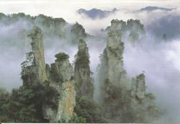 (CHINA) WULINGYUAN, YUNQING TERRACE - Used Postcard, Beautiful Stamp - China