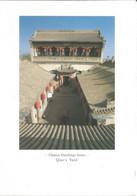 (CHINA) QIAO'S YARD HOUSING - Used Postcard, Beautiful Stamps (UNESCO WHS) - China