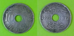 Egypt - 10 Milliemes 1917 H Used (eg004) - Egypte