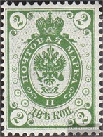 Finland 36 With Hinge 1891 Clear Brands State Emblem - Nuovi