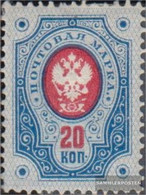 Finland 42 With Hinge 1891 Clear Brands State Emblem - Nuovi