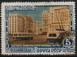 RUSSIA - 1947 5r Founding Of Moscow. Scott 1146. Used - Used Stamps