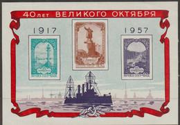 RUSSIA - 1957 250th Anniversary Of Lenin Souvenir Sheet. Scott 1943a. MNH - Blocchi & Fogli