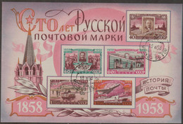 RUSSIA - 1958 Postage Stamp Centenary Souvenir Sheet. Used, Cancelled To Order, CTO - Blocks & Sheetlets & Panes