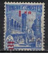 TUNISIE        N°  YVERT : 231   ( 2 )  OBLITERE       (OB 9 / 27 ) - Gebruikt