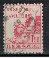 TUNISIE        N°  YVERT : 244    OBLITERE       (OB 9 / 28 ) - Gebruikt