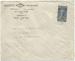 CONGO BELGE 2FR SOLO LETTRE COVER PUB AU DOS LUX SAVON KONGOLO 9.1.1933 TO FRANCE - 1923-44: Covers