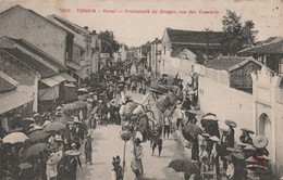 HANOI -  Rue Des Evantails - Vietnam