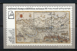 Israel 1986 NATANYA Stamp Ex. Map Of The Holy Land MS MUH - Nuevos (con Tab)