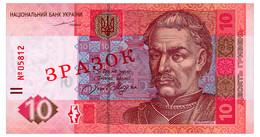 UKRAINE 10 HRYVEN 2004 TIGIPKO SPECIMEN № 05812 Pick 119As Unc - Oekraïne