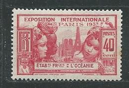 OCEANIE N° 123 ** TB 1 - Unused Stamps