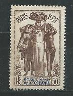 OCEANIE N° 124 ** TB 1 - Unused Stamps