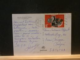 91/329  CP RUSSE  POUR LA BELG. 1981 - 1923-1991 USSR