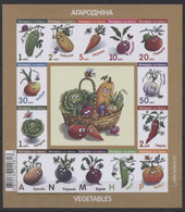 2020Belarus14vKLVegetables. Flora - Vegetables
