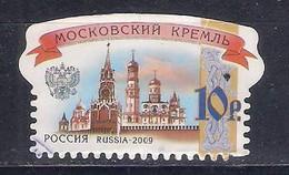 Russia 2009 Kremlin (a5p13) - 1992-.... Federation