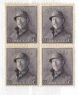 169 MNH - Blok Van 4 - 1919-1920 Behelmter König