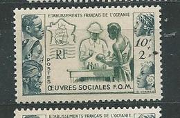 OCEANIE N° 201 ** TB 3 - Unused Stamps