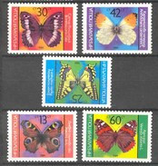 Bulgaria 1984. Animals / Butterfly Nice Set MNH (**) Michel: 3316-3320 / 5.50 EUR - Neufs