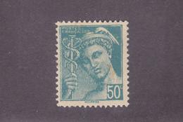 TIMBRE FRANCE N° 549 NEUF ** - 1938-42 Mercurio