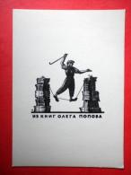Ex Libris - Oleg Popov - Illustration By G. Kravtsov - Clown - Circus - 1966 - Russia USSR - Unused - Zeitgenössisch (ab 1950)