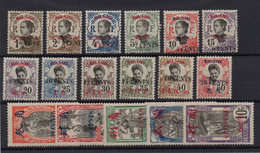 !!! PRIX FIXE : MONG-TZEU, SERIE N°51/67 NEUVE * - Unused Stamps