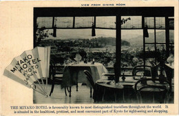 PC CPA KYOTO Miyako Hotel JAPAN (a9341) - Kyoto