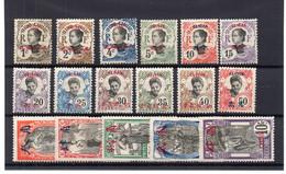 !!! PRIX FIXE : CANTON, SERIE N°50/66 NEUVE * - Unused Stamps