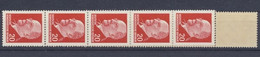 DDR, Michel Nr. 848 R, 11er Streifen, Postfrisch - Ongebruikt