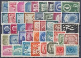 UNO New York, Michel Nr. 35-83, Jahrgang 1955-1959, Postfrisch/MNH - Zonder Classificatie