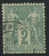 France (1876) N 62 (o) - 1876-1878 Sage (Type I)