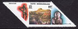 Pakistan 1976 Save Moenjodaro III, MNH, SG 430 (E) - Pakistan