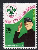 Pakistan 1976 Quaid-i-Azam Centenary Jamboree, MNH, SG 434 (E) - Pakistán