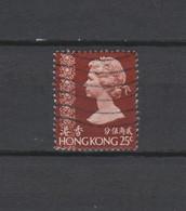 N° 269 TIMBRE HONG KONG OBLITERE DE 1973      Cote : 10 € - Otros