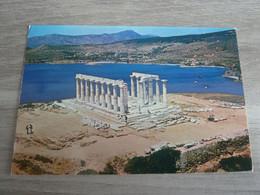CAP SOUNION - TEMPLE DE POSEIDON - EDITIONS KPANTAION - 1985 - - Grèce