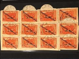 Albania 1924 With Lezha Stamp - Albanie