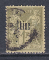 Chine N° 14 O  Type Groupe : 1 F. Bronze, Oblitération Un Peu Forte  Sinon TB - Used Stamps