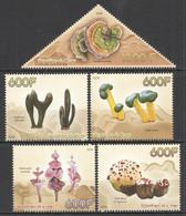 PE339 2014 MUSHROOMS CHAMPIGNONS NATURE FLORA 1SET MNH - Funghi