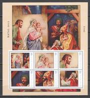 Guine Bissau 2015 - MNH Sheet (1) - CHRISTMAS - Noël