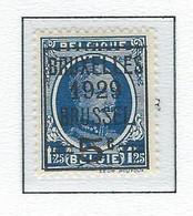 COB   275 V1   (MNH) - Errors (Catalogue COB)