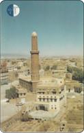Yemen Phonecard Alcatel City Moschee - Télécartes
