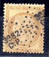 Ceres 15c  Oblitéré Du Très Rare Petit Chffre Du Gros Chiffre  3382 CP Cote Mathieu : 5000 Fr. De 1987 Signé Calves - 1849-1876: Classic Period