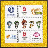Olympics 2008 - Mascot - CHINA - S/S MNH - Verano 2008: Pékin
