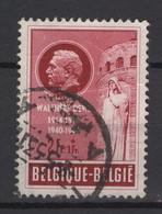 Belgique: 1953. COB : 908 (petit Pli), Oblitéré(s). - Used Stamps