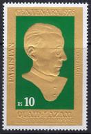 Pakistan 1976 Birth Centenary Of Mohammed Ali Jinnah II, MNH, SG 436 (E) - Pakistán