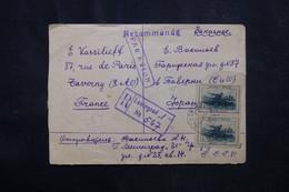 U.R.S.S. - Enveloppe En Recommandé De Léningrad Pour La France En 1946 - L 73062 - 1923-1991 USSR