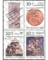 Ref. 179582 * MNH * - SOVIET UNION. 1990. HELP DAMNIFIED BY THE HARMENIA EARTHQUAKE . AYUDA A LOS DAMNIFICADOS POR EL TE - Monedas