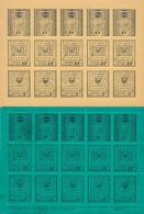 DS-421: FRANCE: Lot Avec Grève SAUMUR N°4/5/6 En 4 Blocs De 15 (couleurs Différentes, Voir Descriptif) - Strike Stamps